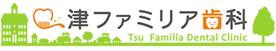 津ファミリア歯科 Tsu  Familia Dental Clinic